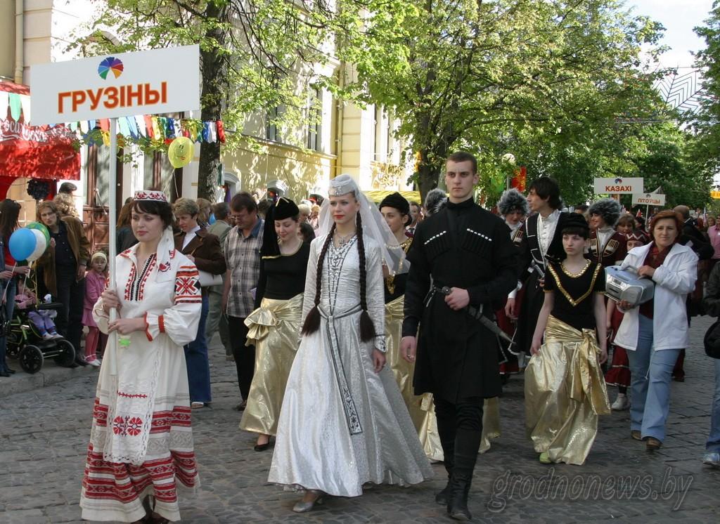 традиции грузин